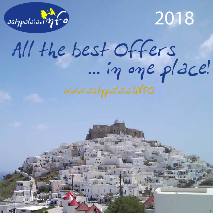 astypalea offers - hotels - rooms studios